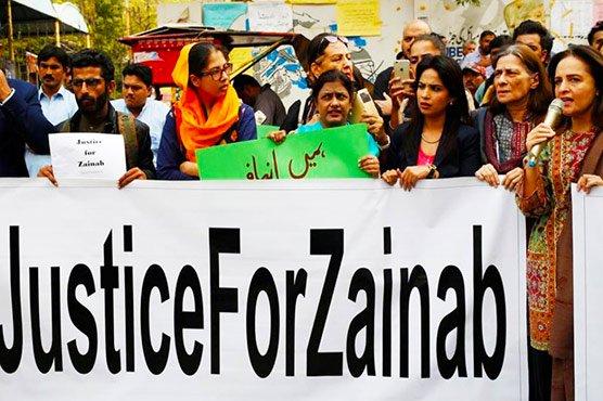 Zainab Ansari - 7 Year Old Raped & Murdered Brutally