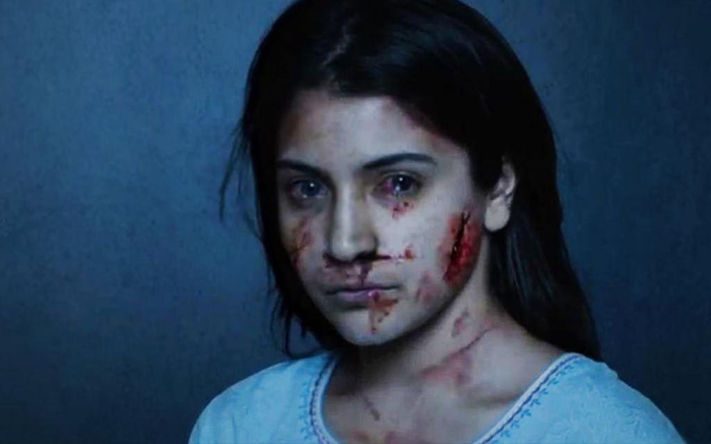Pari Trailer released