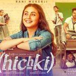 Hichki movie - Something more than just hiccups - Rani Mukherjee