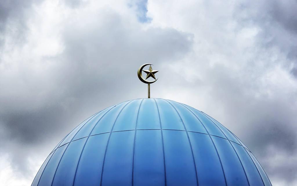 Purpose of Life & the Higher Goals of Islamic Law or Sharia