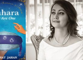 Book Review Lahara We Are One by Nuzhat Jahan