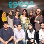 Mawdoo3.com Raises $10 Million to Launch Q&A Platform 'Ujeeb'