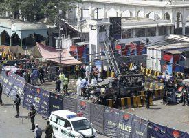 Pakistan Bomb Blast at Sufi Shrine in Lahore