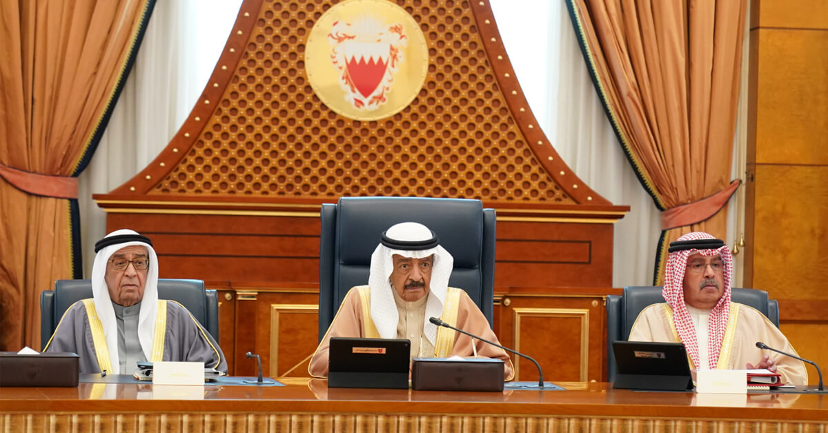 Bahrain Backs SMEs with a New 10 percent Quota Yielding More Business
