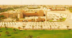 Badir Program to Launch-the First-ever Agritech Hackathon in Saudi Arabia