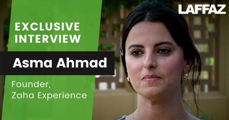 Asma Ahmad, Zaha Experience