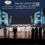 HH Sheikha Moza Bint Nasser Attends 'Catalyzing the Future' Celebration