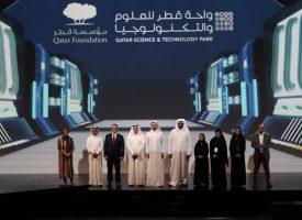 HH Sheikha Moza Bint Nasser Attends 'Catalyzing the Future' Celebration