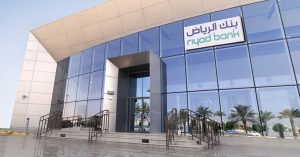 Riyad Bank launches new fintech fund of $26.6Mn