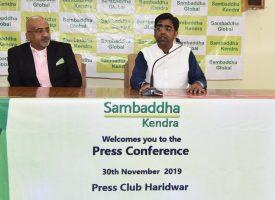 Platform for young entrepreneurs of Uttarakhand