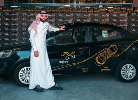 Saudi sneakers brand Nejree raises $4 Mn to enter UAE