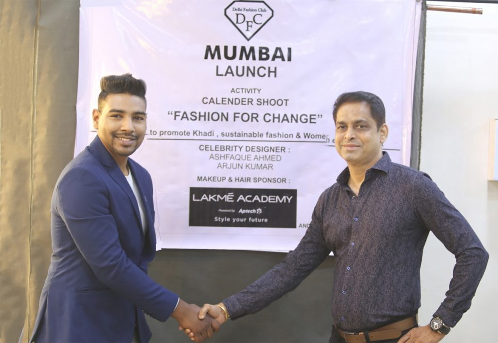 from left, Harshit Dhingaun, chairman, DFC & Navin Shetty, Director Lakme Academy, Sakinaka, Mumbai