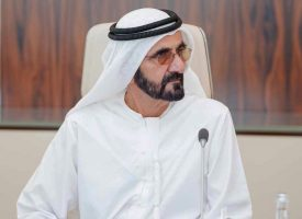 HH Sheikh Mohammed enacts amendments to DIFC
