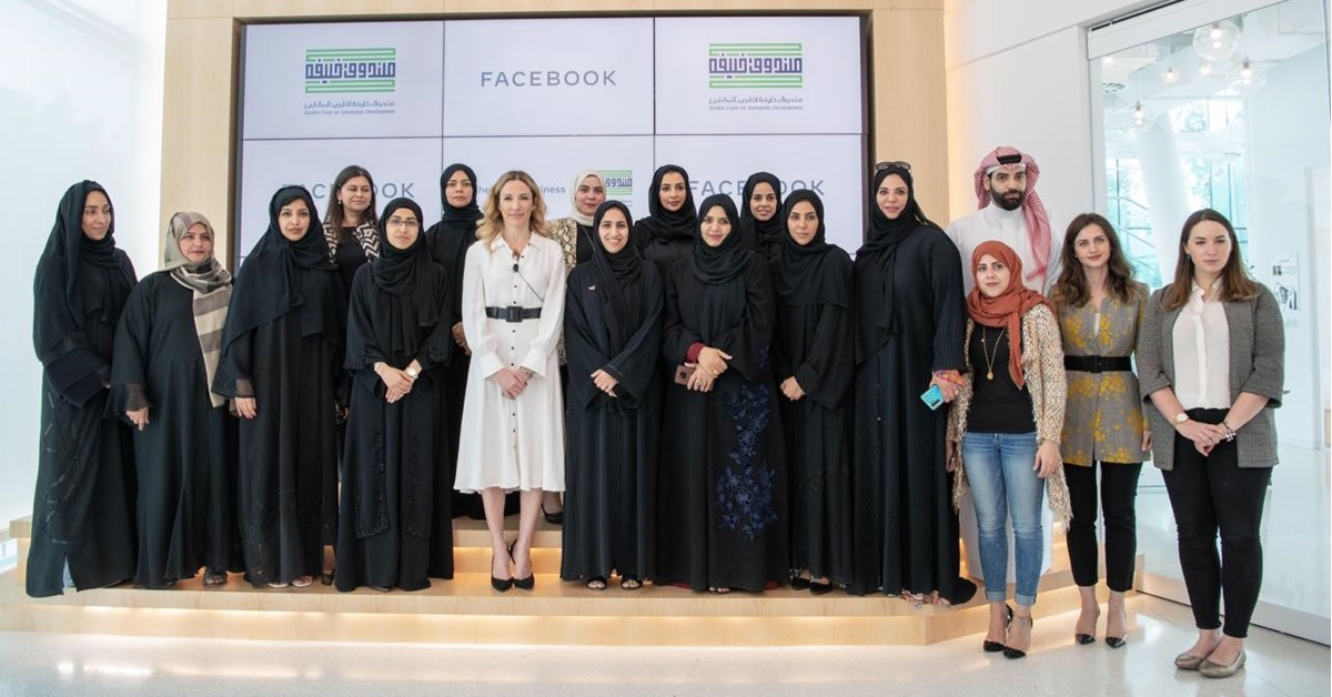 Khalifa Fund partners with Facebook to usher entrepreneurial education for women in UAE