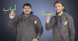 Abwaab Jordan Edtech funding
