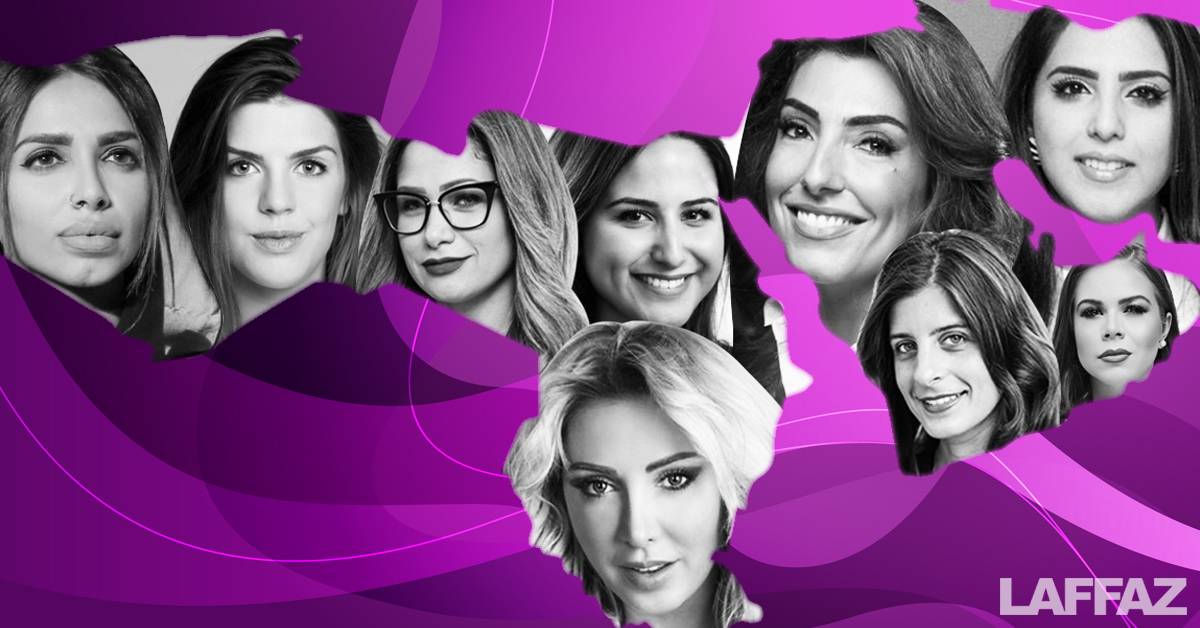 35 Most Influential Women Entrepreneurs of MENA – 2020