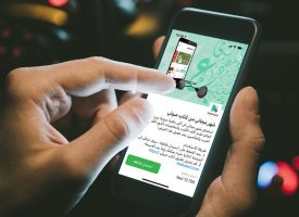 Kitab Sawti announces partnership with Careem KSA