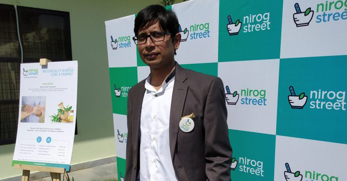 NirogStreet, Gurugram's ayurveda healthtech startup raises $2 Mn