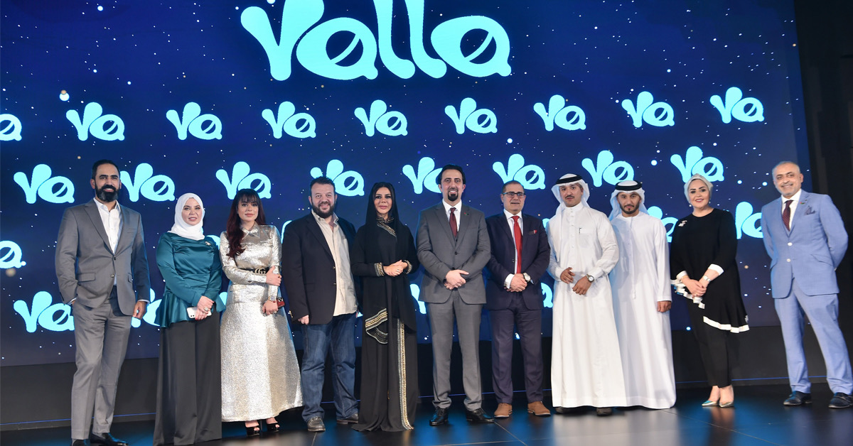Yalla Group becomes UAE's first tech-Unicorn to be listed on NYSE