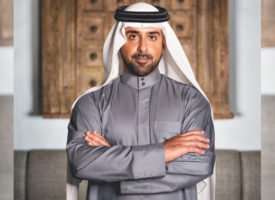 The first virtual Royal Investment Summit to be launched in May 2021