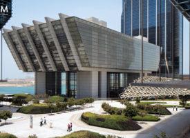 Abu Dhabi Global Market new rules Data Protection Regulations 2021