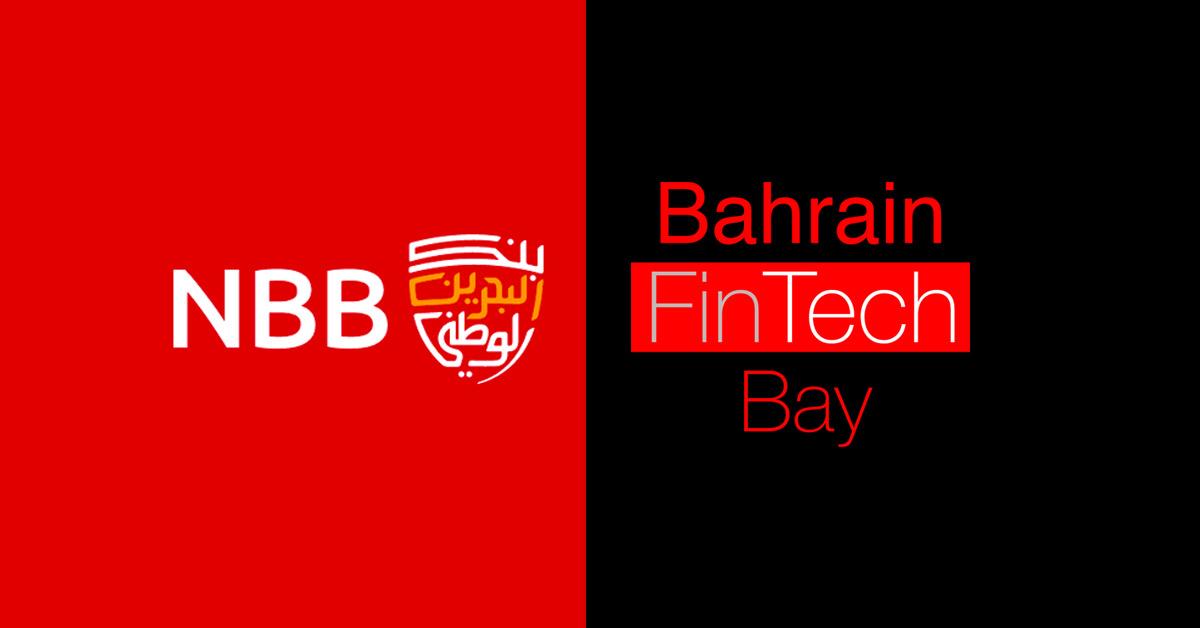 Digital Banking Challenge launch Bahraini youth digital