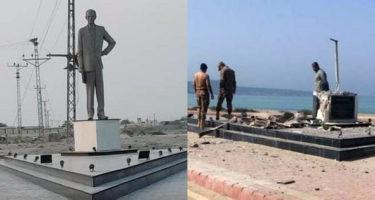 BLA blasts Pakistan founder Muhammad Ali Jinnah's statue in Gwadar Port