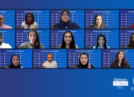 winners Standard Chartered Women Tech Bahrain